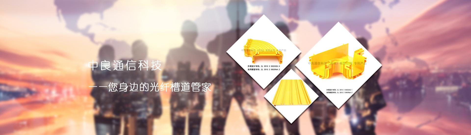 ABS fiber channel manufacturer website